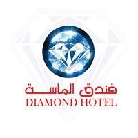Diamond Hotels Qatar