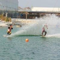 Wakeboarding Aschheim