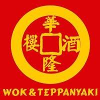 Wok & Teppanyaki