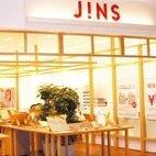 JINSららぽーと磐田店
