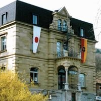 Siebold Museum