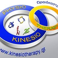 Kinesiotherapy.gr