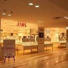 JINS姫路フォーラス店