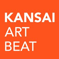 Kansai Art Beat - En