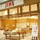 JINSイオンモール筑紫野店