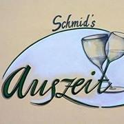 Schmids Auszeit