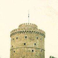 Thessaloniki Restaurant