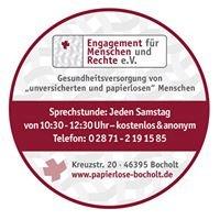 Engagement für Menschen und Rechte e.V.