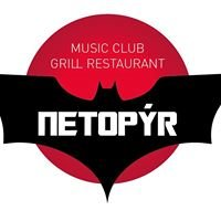 Netopyr Music club & Grill restaurant