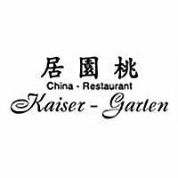 China Restaurant Kaiser-Garten