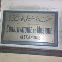 Conservatoire De musique D' Alexandrie
