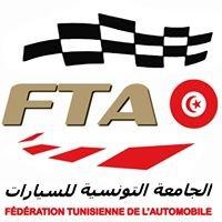 Fédération Tunisienne de l'Automobile