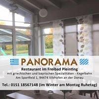 Freibad Restaurant Panorama