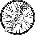 Vilstal Bikes Baier