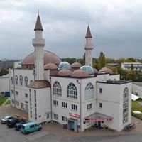 DITIB Türkisch Islamische Gemeinde zu Ingolstadt e.V.