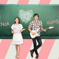 KONG  MUSIC GROUP