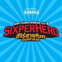 Rimpha Music Festival