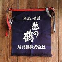 SAKE【Koshino-tsuru】Koshimeijo Co.,Ltd.