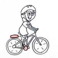 Shift-Bike