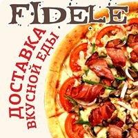 """Доставка вкусной еды """"Fidele"""""""