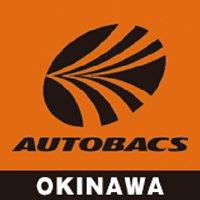 オートバックス沖縄