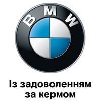Арія Моторс - BMW dealer