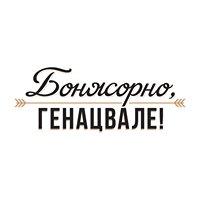 """Кафе """"Pappagrappa"""""""