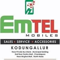 Emtel Mobile Station