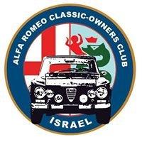 Alfa Romeo Classic- Israel ׂARCI