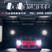 T&T Film Pro - 3M 隔熱膜專門店
