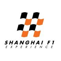 Shanghai F1 Experience