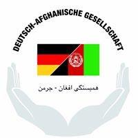 Deutsch - Afghanische Gesellschaft e.V. - همبستگی افغان جرمن