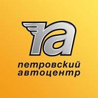 Renault на Руставели - Петровский Автоцентр