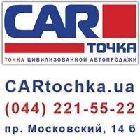 CARточка