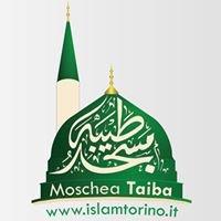 Moschea Taiba Torino - مسجد طيبة