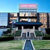 Joburg Theatre Complex, Braamfontein