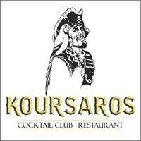 Koursaros Cocktail Club Restaurant