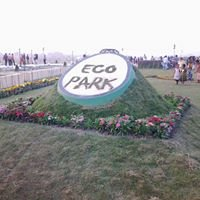 Eco Tourism Park, Rajarhat, New Town.