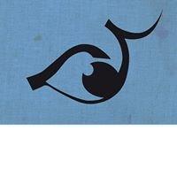 Augenlieder