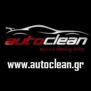 AutoClean.gr