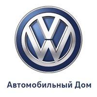 Volkswagen Автомобильный Дом, Одесса
