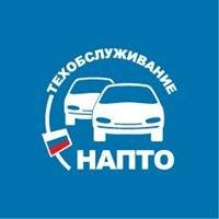 Association NAPTO (Ассоциация АвтоСервисов)