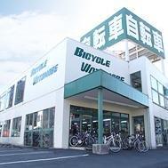 Bicycle Watanabe カネボウ通り店