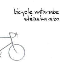 Bicycle Watanabe Shizuoka-aoba