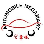 Automobile Megamart