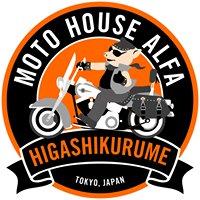 Harley Davidson Higashikurume Tokyo