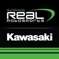 Kawasaki Real MotoSports Bangkok