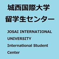 Josai International University International Student Center