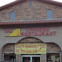Wall Chinese Restaurant