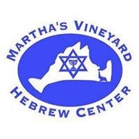 Martha's Vineyard Hebrew Center